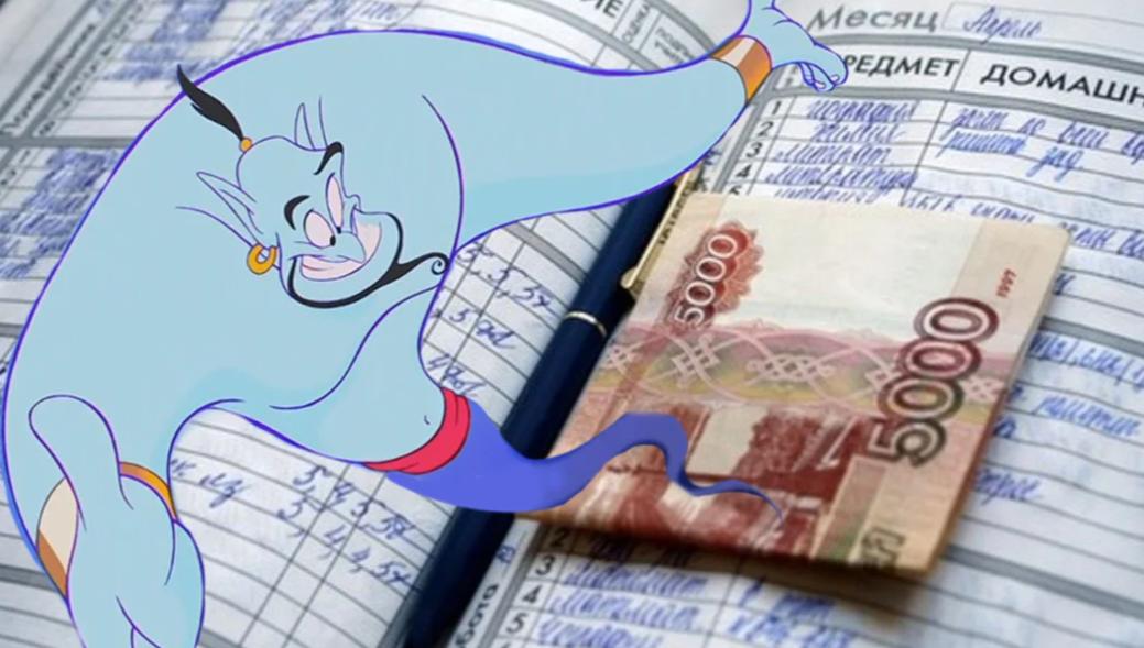 Персонажи мультфильмов Уолта Диснея.